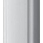 Kathrein-80010764-Dual-Band-Antenna-image1-1748106925-w-150.jpg